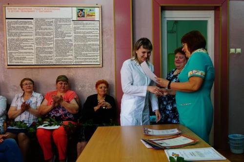 Пономарева А.В. - врач лаборант