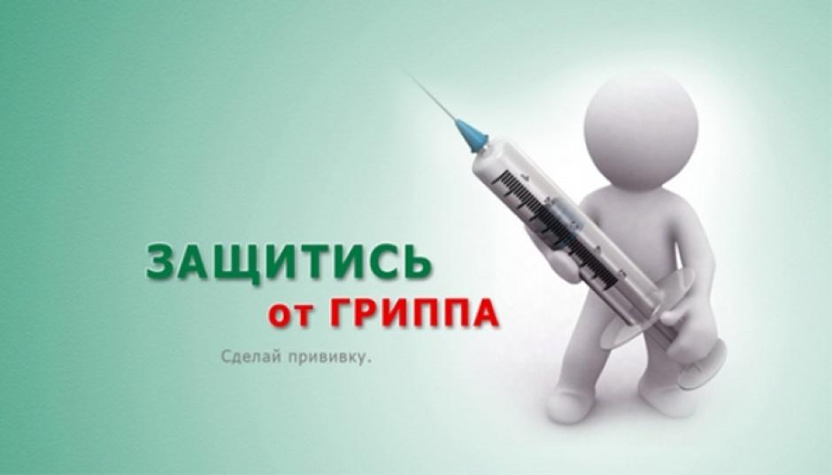 Сдать анализы на энтеровирусы в москве